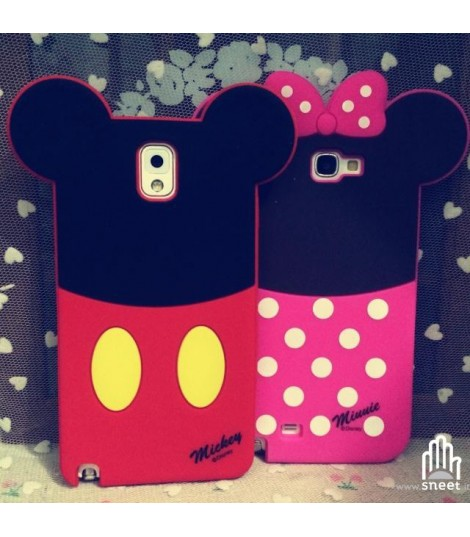 Cover Topolino Minnie